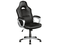 SILLA GAMING RYON GXT 705 TRUST