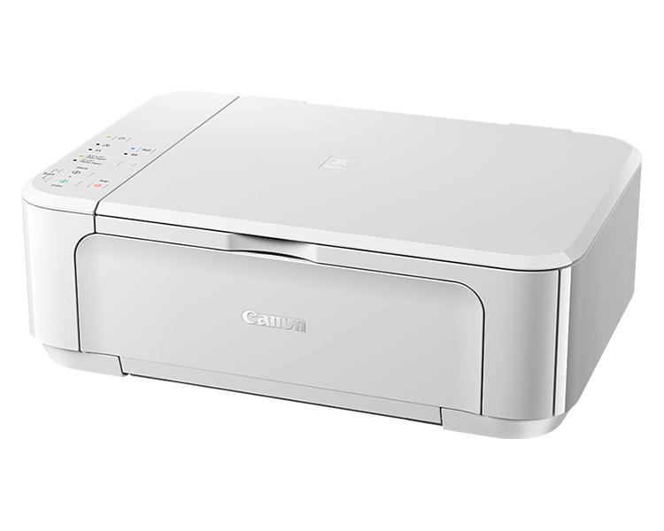 CANON PIXMA MG3650S WHITE WIFI